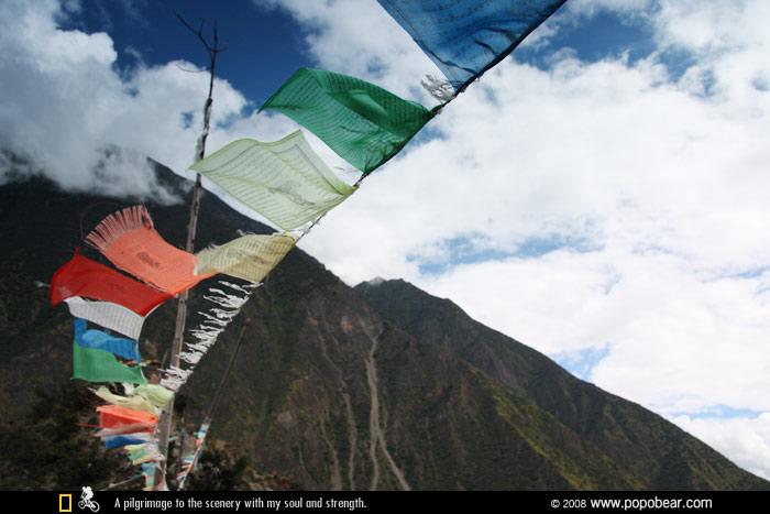 泗家村旁的风马旗