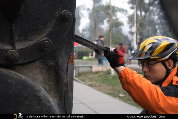 成都东郊工业文明博物